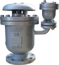 FGP4X复合式高速排气阀水厂专用排气阀价格优惠