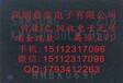 漳州诚心回收MSM8630