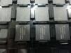 福州商行回收小米手机IC
