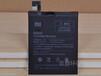 回收2+64g金士顿手机EMCP南平回收