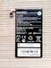 回收2+64g海力士手机EMMC南昌回收