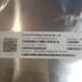 莆田回收4g海力士emmc芯片