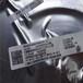 回收64g金士頓EMCP芯片泉州回收