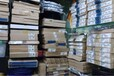 漳州进口回收2+64g金士顿手机主板