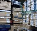 回收TMS320VC549PGER100温州回收