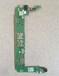 嘉兴工厂回收MSM7225A