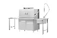 商用洗碗机洗碗机租赁篮传式洗碗机HIGHT-YF260