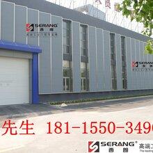 宁波工业滑升门厂家、价格图片