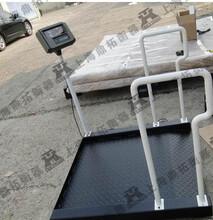 200公斤进口轮椅秤,折叠式进口电子轮椅秤