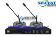 思亚特无线U段红外对频一拖二SU-D3822、一拖四SU-D3824、一拖八SU-D3828会议话筒