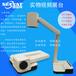 思亚特便携式专业高端数字教学实物视频展台SYT-ZT220HD/330HD/550HD/1000HD