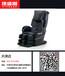 富士EC3850按摩椅日本原装进口家用全自动
