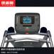 天津必确跑步机专卖店全球高端进口跑步机品牌