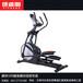 天津爱康椭圆机专卖锻炼效果好的健身器材
