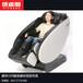 天津督洋按摩椅专卖性价比高的按摩椅品牌