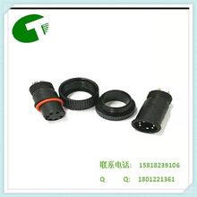 M12防水插头图片