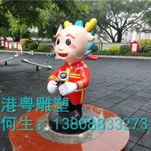 惠州房地产卡通雕塑玻璃钢卡通雕塑厂家园洲玻璃钢雕塑厂家