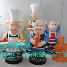 深圳玻璃钢卡通雕塑户外玻璃纤维老夫子卡通雕塑香港动漫卡通公仔