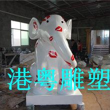 深圳玻璃钢彩绘大象雕塑玻璃钢纤维动物小品雕塑