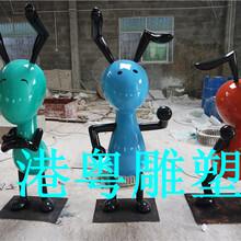 玻璃纤维蚂蚁雕塑工艺品装饰卡通蚂蚁园林景观蚂蚁雕塑