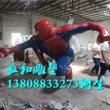 东莞长和雕塑玻璃钢雕塑厂家蜘蛛侠玻璃纤维雕塑电影院门口摆件雕塑