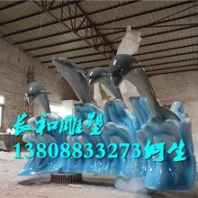 玻璃钢海豚雕塑东莞海洋世界海豚造型