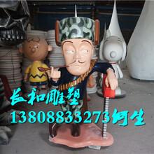 石湾玻璃钢雕塑厂家港粤雕塑光头强玻璃纤维卡通公仔