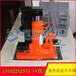 分离式爪式千斤顶龙升LHS-50-2千斤顶原装现货