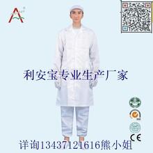 特价医用白大褂,长袖男女医师服,大学生实验服,促销工作服