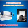 天津地区供应无锡金球折弯机WC67K-100/4000进口DA41S数控系统天津剪板机折弯机销售
