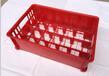 塑料杯筐,塑料杯箱,24格塑料筐