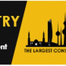 卡塔尔建材展,多哈建材展,中东建材展,迪拜建材展