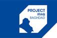 2020年中东伊拉克建材展