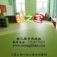 防滑塑胶地板工厂,耐磨卡通塑胶地板