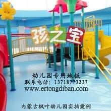 幼儿园教室专用地板幼儿园防滑地板胶幼儿园教室地板胶