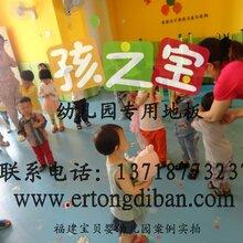 幼儿园pvc塑胶地板幼儿园地板砖图片广西幼儿园地板