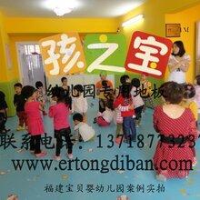 幼儿园的地板幼儿园塑胶地板图幼儿园pvc塑胶地板价格