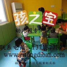 幼儿园专用塑胶地板四川幼儿园地板胶广东幼儿园户外pvc地板