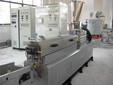 供应MH-50B电动汽车充电桩塑料造粒机