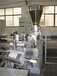 A美弧塑机长期供应流延膜回收造粒机,物理挤压造粒机