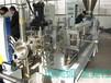 I供应苹果手机数据线外包塑料造粒机—TPE无卤阻燃料造粒机