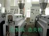 江苏昆山厂家直销75B型PPS双螺杆挤出造粒机