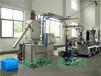 V高填充炭黑母粒生产用水拉条型双螺杆造粒机——高产量低耗电
