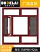 佛山欧德莱门窗承接工地门窗505565型号平开窗现货销售