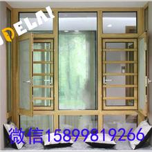 供应断桥铝合金门窗型材及门窗半东森游戏主管品加东森游戏主管图片