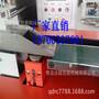 厂家直销湖南汝超牌全自动枕式590型餐具碗筷包装机图片