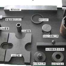 大赛专用大众01M自动变速器拆装工具