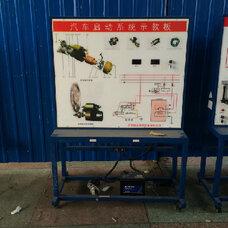 启动系统示教板,起动系统示教板,汽车教学设备,汽车教育装备