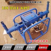 黑龙江煤矿高压注浆泵气动注浆泵