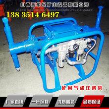 吉林高压注浆泵气动注浆泵价格